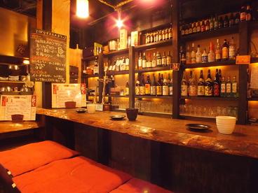 鉄板居酒屋 さぼりの雰囲気1
