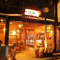 とても入りやすい国際通りを二本入った路地。久茂地・松尾の路地裏にございます。
