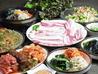 韓国家庭料理 済州 チェジュのおすすめポイント1