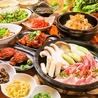 肉バル 麺ダイニング ユマ YUMA 新橋本店のおすすめポイント2