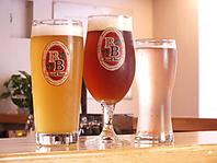 【地ビール】が楽しめるお店★