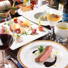 IRA-CHE イラーチェ by Le Restaurant MARRONIERのおすすめ料理1