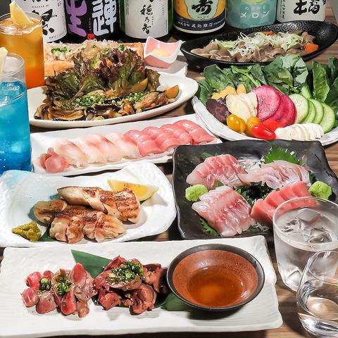 【日本酒を40種類楽しめる!】全8品2時間飲み放題付5500円(税込)☆