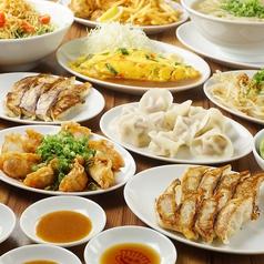 餃子食堂 マルケン 自由ヶ丘駅前店のおすすめ料理1