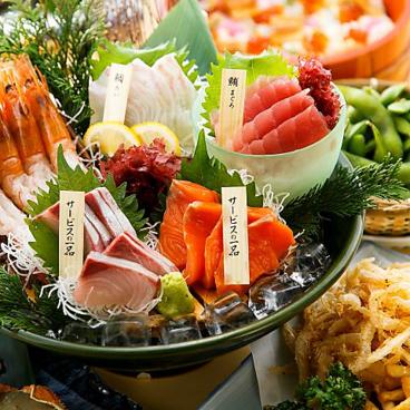 磯丸水産 栄三丁目店のおすすめ料理1