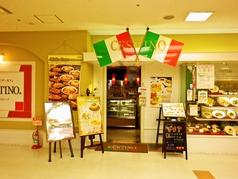 チェスティーノ 豊橋駅ビル店の写真