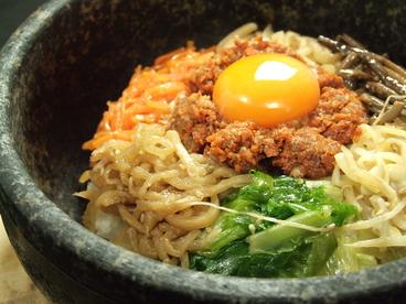 韓国食彩 オモニ 鶉店のおすすめ料理1