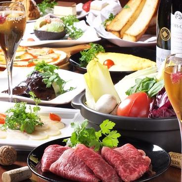 レディーバード 千葉店のおすすめ料理1