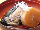 廻り寿司 丸寿司 小針店のおすすめ料理2