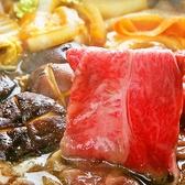 味鉄 赤坂店のおすすめ料理3