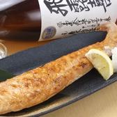 炙り酒場 縁 yukari 西浅草・田原町店のおすすめ料理3