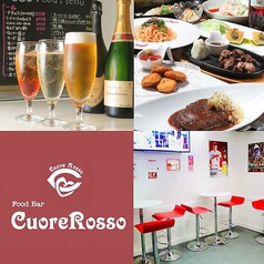 Cuore Rosso クオーレロッソ