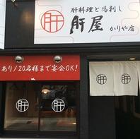 名鉄・JR「刈谷駅」スグ!徒歩3分の好立地!