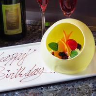 チョコドームは記念日や誕生日に大好評いただいています