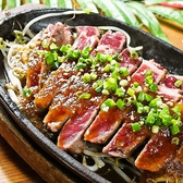 きちんと 南風原山川店のおすすめ料理3