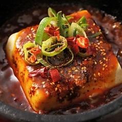 陳家私菜 ちんかしさい 五反田店のコース写真