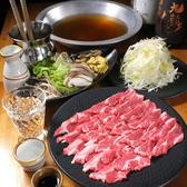 ひつじや うまうま 北新地店のおすすめ料理3
