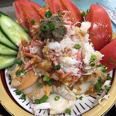タカマル鮮魚店 本館の写真