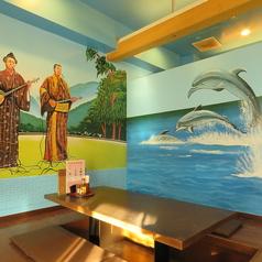 沖縄居酒屋 イーチャー島の特集写真
