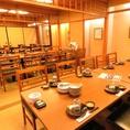 30~40名様規模の宴会が可能なテーブルのお座敷席