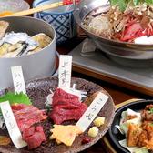 海せん山せん 長野権堂店のおすすめ料理2