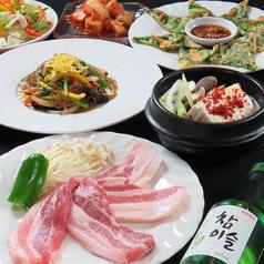 韓国レストラン ハナ Hanaのコース写真