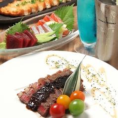 居酒屋 聚楽 じゅらくのおすすめ料理1