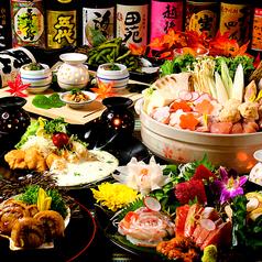 天 TEN 新宿のおすすめ料理1