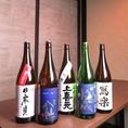 日本酒も充実!会社帰りの飲み会や、ご友人同士のサク飲みにも是非!