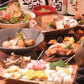 串揚げとおでん 咲串おかげ屋 栄店のおすすめ料理3