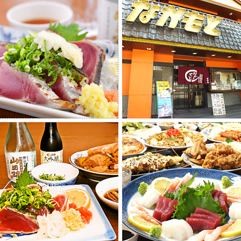 JR弁天町駅徒歩1分◎新鮮な魚介類と懐かしい味をリーズナブルに!宴会も大歓迎★