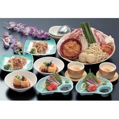 食処 さんぞくや 東福岡店の特集写真