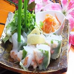 Thai Restaurant&Bar Chill Outのおすすめ料理1