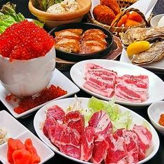 北海道鉄板居酒屋 てっぺん 北の恵み 博多店のおすすめ料理1
