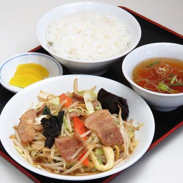 中華料理 たつみ 田柄店のおすすめ料理1