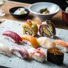 寿司バル イルオナイのおすすめポイント3