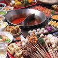 料理メニュー写真当店自慢の本格串鍋☆