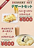 エビン JR町田駅前店のおすすめポイント3