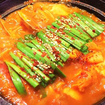 九州情熱劇場 日はまた昇る 唐津支店のおすすめ料理1
