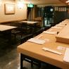 寿司田 東急プラザ赤坂店のおすすめポイント3