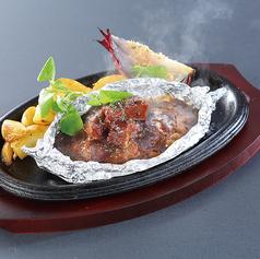 ハンバーグステーキ 黒ビーフシチューソース[150g]