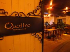 Quattro K・K クアトロ ケーケーの写真