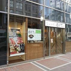 温野菜 札幌駅前店の外観1