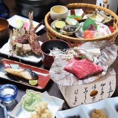 味噌処 友遊のおすすめ料理1