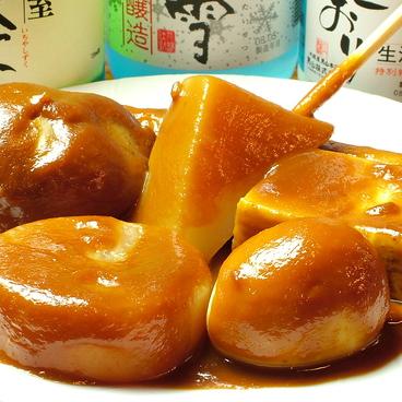旭川 バンガローのおすすめ料理1