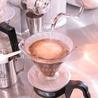 コイトコーヒーのおすすめポイント2