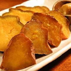 種子島産 安納芋炭火焼き 無添加麦味噌バター添え