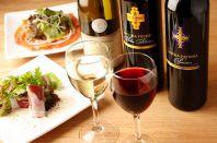 20種類のワインリスト