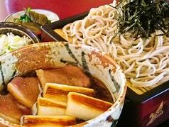 手打そば 千秋庵のおすすめ料理1