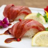 焼肉ダイニングGYUBEI 新宿ミロードのおすすめ料理2